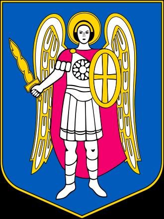 Эвакуатор в Киеве и области